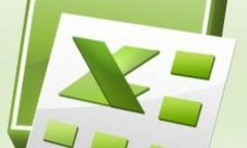 Como proteger una hoja Excel